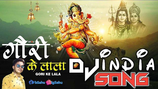 Gauri Ke Lala Gajanan Dj Pradeep Lord Ganesha Remix