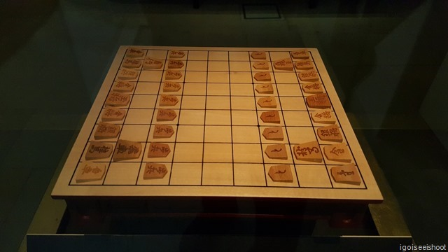 Shogi – Japanese strategy game. Predates the chess and related to the Chaturanga and Chinese Xiangqi.