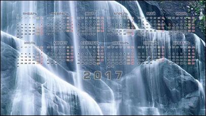 calendar na fone 2017