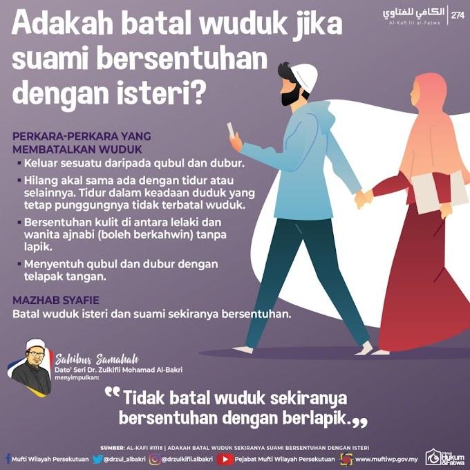 Batalkah Wuduk Suami Isteri Jika Bersentuhan?