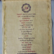 Hero Aaadi Aruna Marriage Invitation