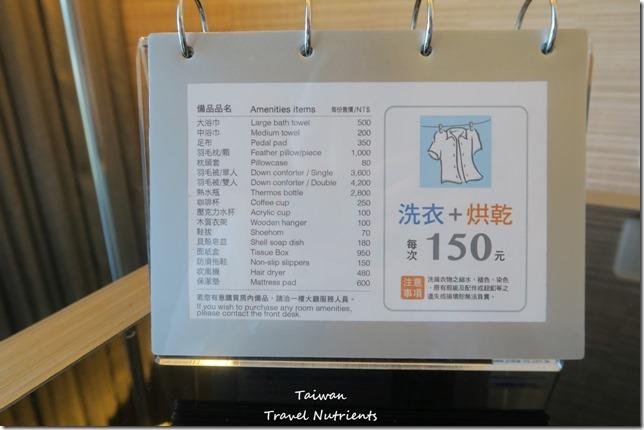 台東娜路彎花園酒店 (37)