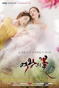 Hoa Vương - The Queen's Flower - Flower Of The Queen poster