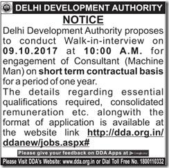 DDA Consultant Notice 2017 www.indgovtjobs.in