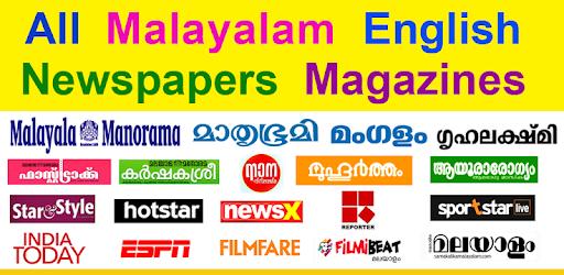 Malayalam news yono-All Malayalam Newspapers, yono - Apps on Google Play