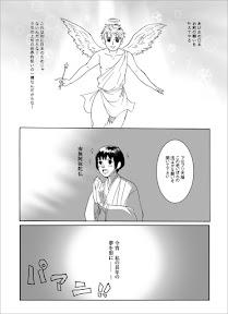 【ヘタリア腐】【触手英西】