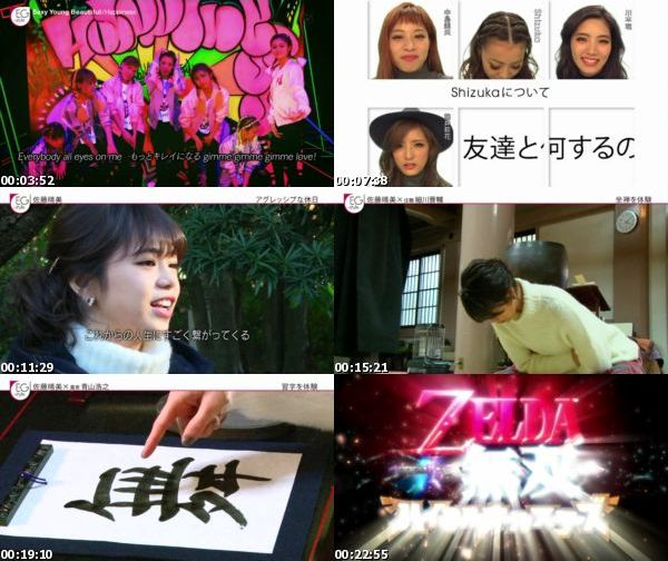 [TV-Variety] EG-style – 2016.01.21