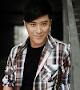 You Lan Hu Zhi Yuchu Jiadao Season 2 Sui Cunyi
