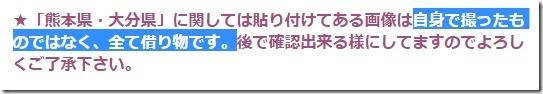 20170303_sugasako2