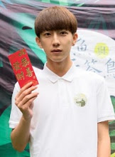 Dai Yunfan  Actor