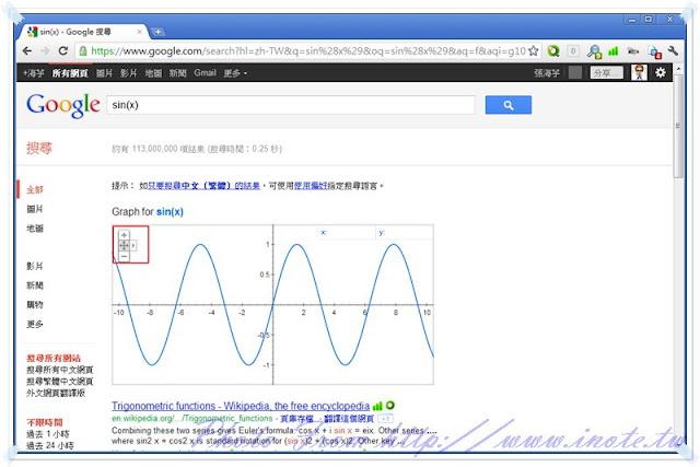 google%252520graph%252520calculate 1