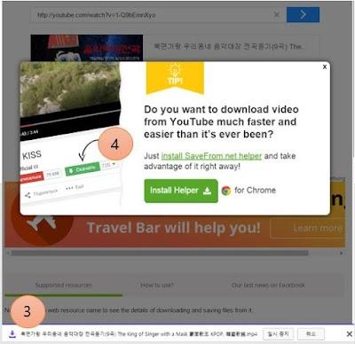 youtube video download 0004.JPG