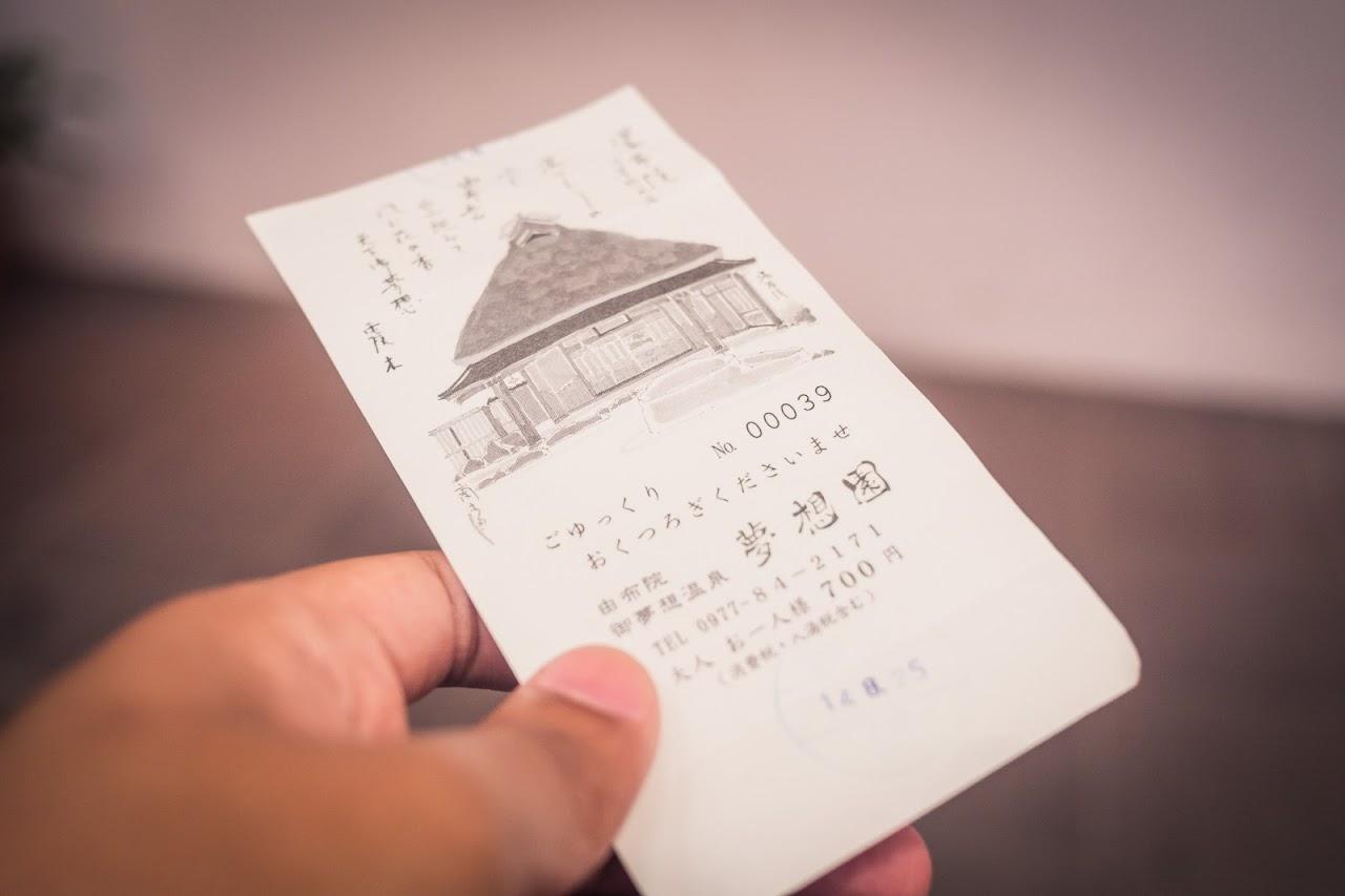 เที่ยวคิวชูด้วยตัวเอง : เที่ยวตัวเมือง Yufuin