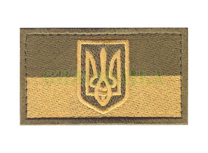 Прапорець захисний зелено-бежевий 8х4,5см