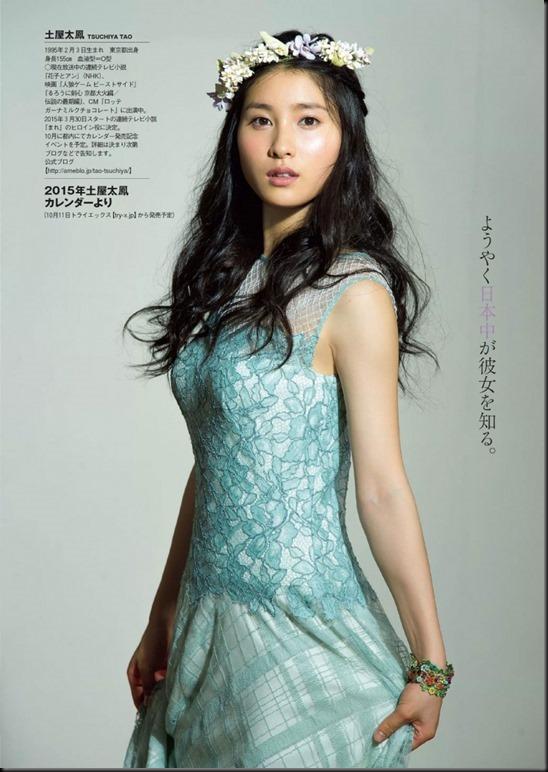 740full-tao-tsuchiya (3)