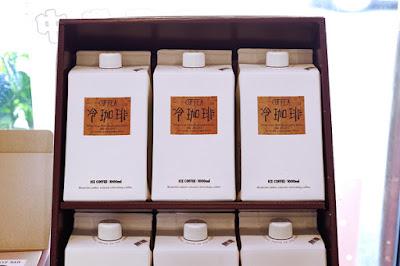 バンカオリジナル商品:リキッドコーヒー(ギフトセット)