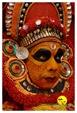 DSC_0014_keralapix.com_theyyam