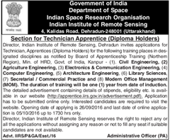 IIRS Technician Apprentice Advertisement 2016 www.indgovtjobs.in