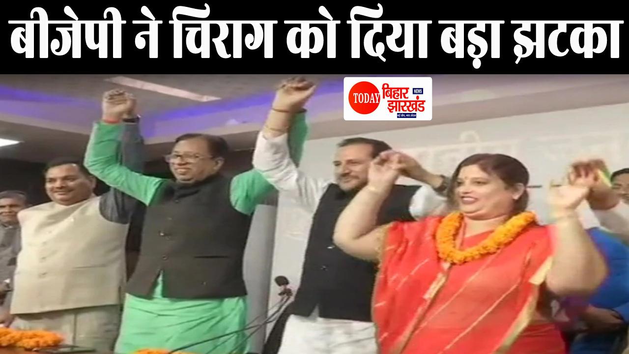 चिराग पासवान को लगा बड़ा झटका, सुशांत सिंह राजपूत की भाभी बीजेपी में हुईं शामिल