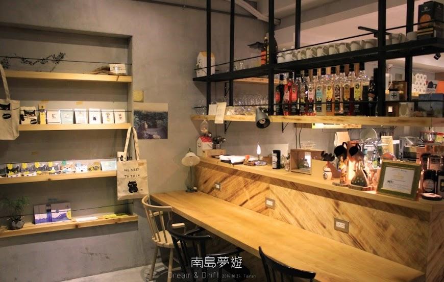 台南咖啡廳,南島夢遊-8