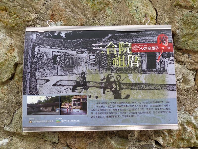 Yangminshan Shitoushan et Jinshan - P1040954.JPG