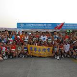 杭州馬拉松20091108暨黃山行
