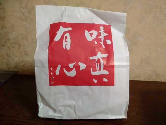 茨城県菓子鳩杖最中