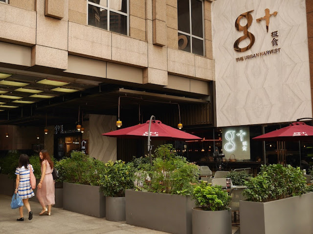 G+ The Urban Harvest restaurant in Xujiahui, Shanghai