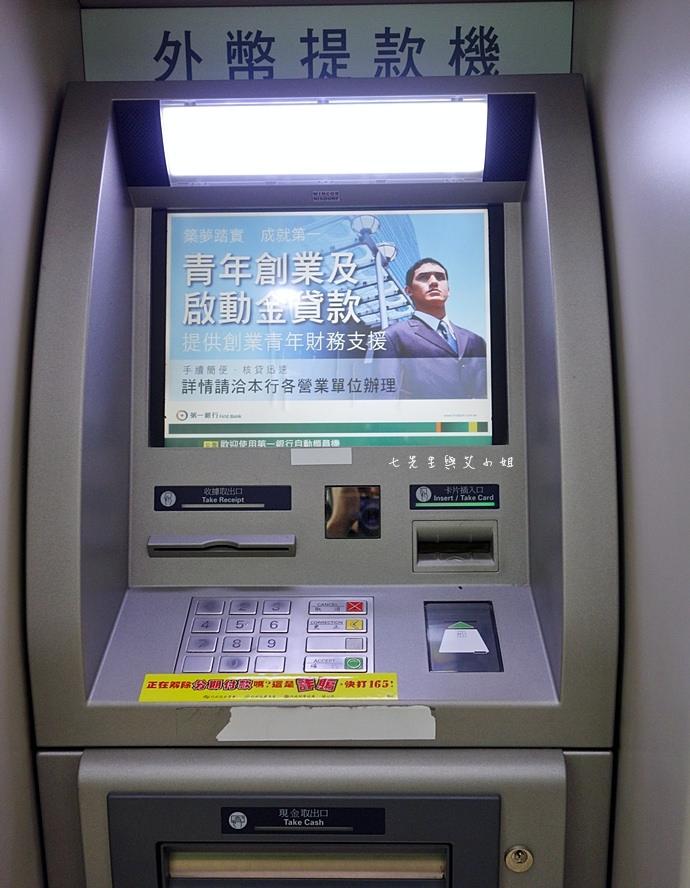 12 善用外幣提款機,出國換匯輕鬆又實惠-不受時間限制,本行提領免手續費,跨行每筆僅需5元手續費