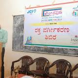 JCI Sapthaha: Raktha Vargeekarana Shibira