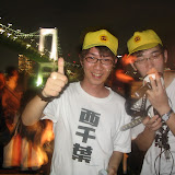 2007/8/1 Soundholic Recordings first anniversary cruising party @日の出桟橋~東京湾