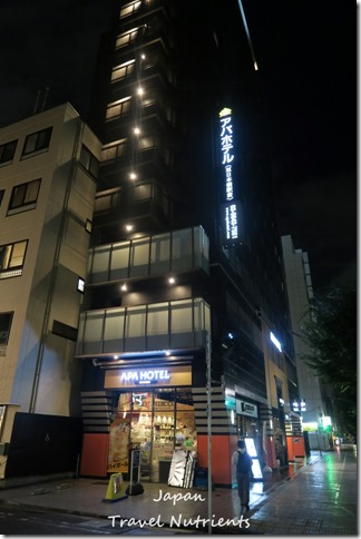 東京 青年旅館住宿 Irori Hostle and Kitchen (16)