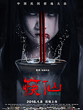 The Curse of Chopstick China Movie
