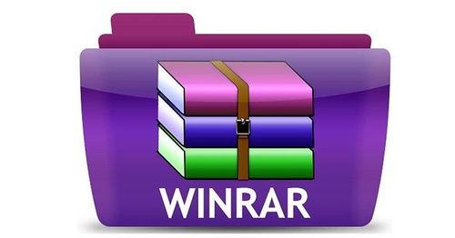 winrar-virus.jpg