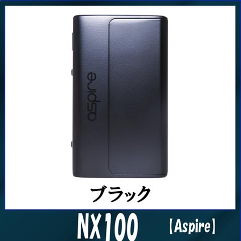 05051457 590c143ea7178 thumb%255B2%255D - 【MOD】「aspire NX100 BOX MOD」(アスパイア・エヌエックス100)レビュー。操作簡単!多機能テクニカル!18650&26650バッテリー対応【MOD/aspire/電子タバコ】
