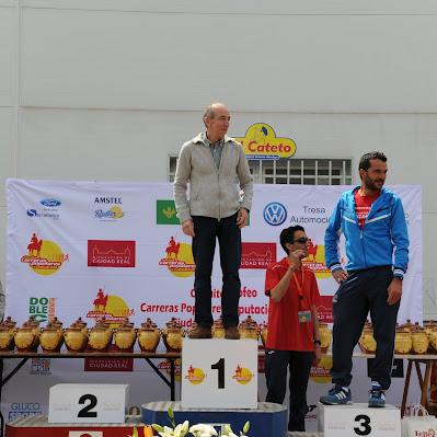 Media de Almagro 2016 - Trofeos