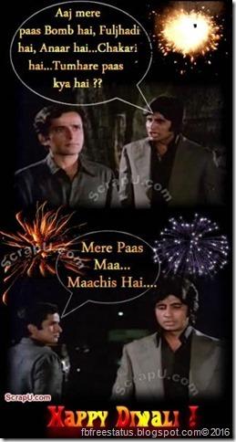 diwali funny images