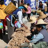 Shaping (Chine)