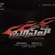 Ram Charan Bruce Lee Movie First Look Poster