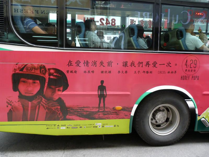 TAIWAN.Taipei, un weekend - P1020151.JPG