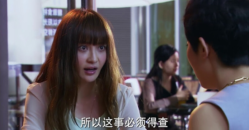 Mission Impossible Love China Drama
