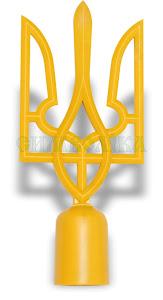 Навершя до прапору Тризуб тип 2 жовтий