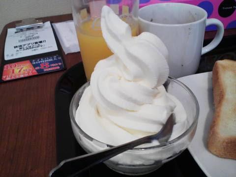 ソフトクリーム1 快活CLUB大垣店