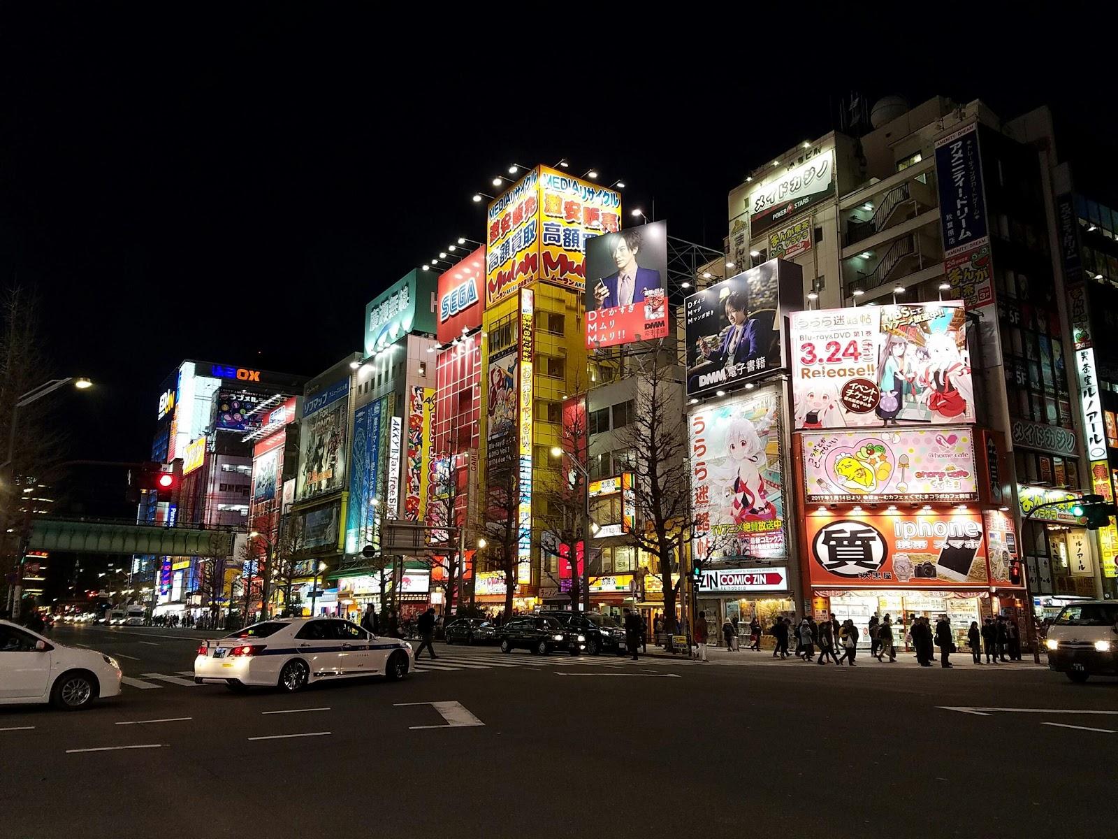 chiyoda ward japan tokyo gaming anime
