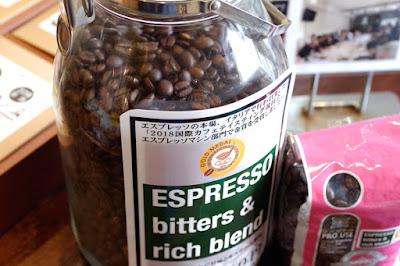 おすすめコーヒー:ESPRESSO bitters & rich blend(第10回国際カフェテイスティング競技会:エスプレッソ部門で金賞受賞)