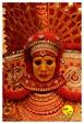 DSC_0032_keralapix.com_theyyam
