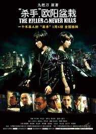 The Killer Who Never Kills - Sát Thủ Chưa Từng Sát Nhân