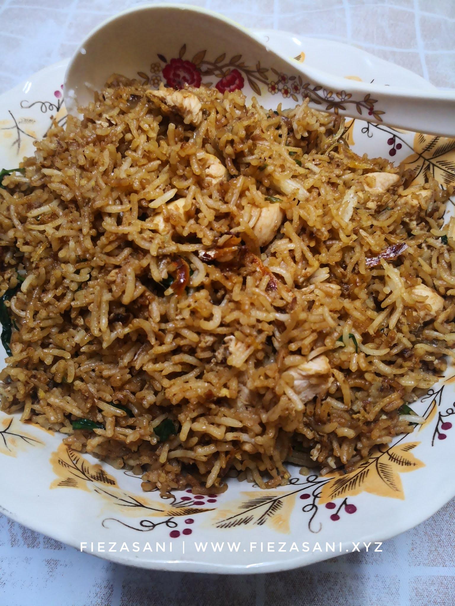 Nasi Goreng Kampung, Resipi Nasi Goreng Kampung