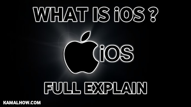 iOS क्या है ? पूरी जानकारी हिंदी में