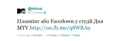 Facedown for MTV